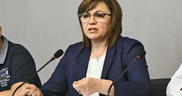 Снимка: БулфотоВ декларация от парламентарната трибуна лидерът на БСП Корнелия