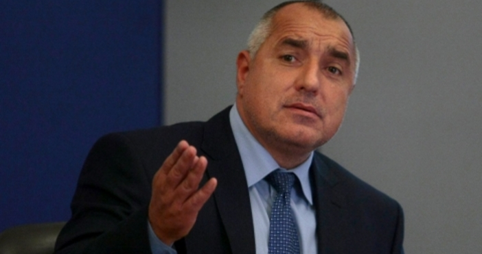 На пресконференция в Министерски съвет премиерът Бойко Борисов отправипоредната си