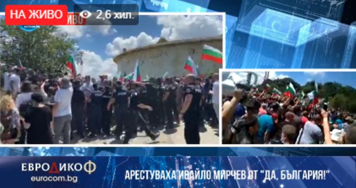 Арестуваха Ивайло Мирчев след като протестиращите пробиха полицейския кордон, предаде