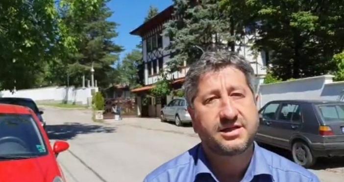 Съпредседателят на Демократична България -Христо Иванов с реакция след продължилиядо