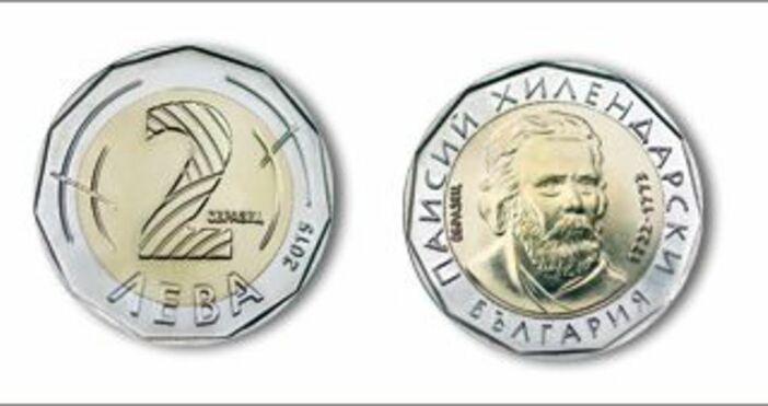 """Възпоменателна монета """"2 златни български лева"""" ще пусне БНБ. Това"""