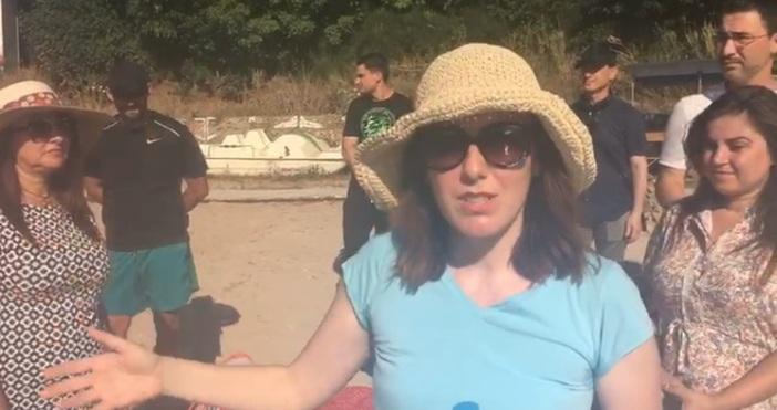Кадър ГЕРБ-БургасЗам.-министър,депутати и общински съветници от ГЕРБ инспектираха плажната ивицаДен