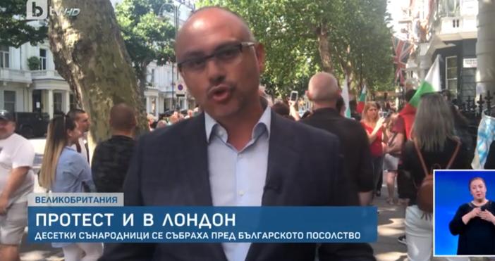 Кадър бТВПротест срещу правителството на Бойко Борисов и в Лондон.