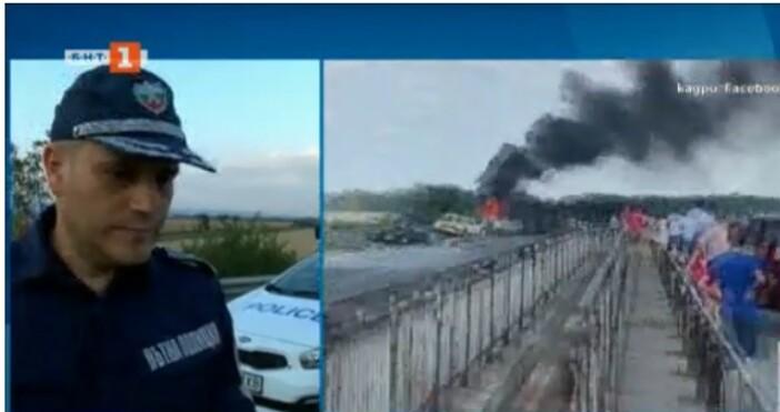БНТкадър: БНТ5 са жертвите на тежката катастрофа, станала след като