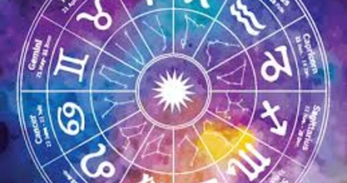 lamqta.com/horoskop-za-denq/blogОвен През този ден звездите препоръчват да получите пълно удоволствие