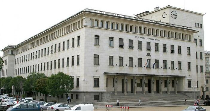 Снимка: БНББългария ще се присъедини къмЕдинния механизъм за преструктуриране като