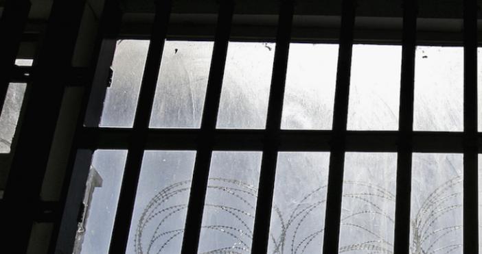 снимка: Булфото, архивЛишен от свобода заведе иск срещу затвора в