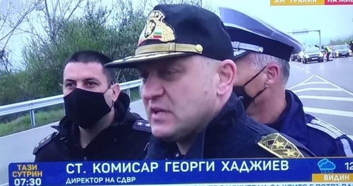 Кадър БТВ, архивСДВР започва проверка на действията на полицаите на