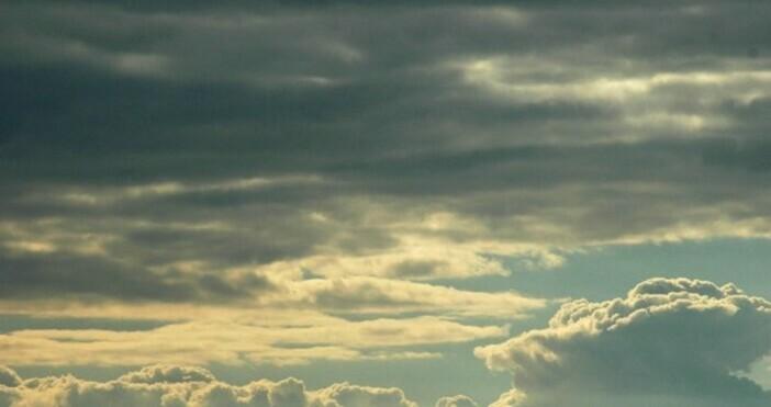 снимка: БулфотоРязко захлаждане през първия ден от новата седмица прогнозират