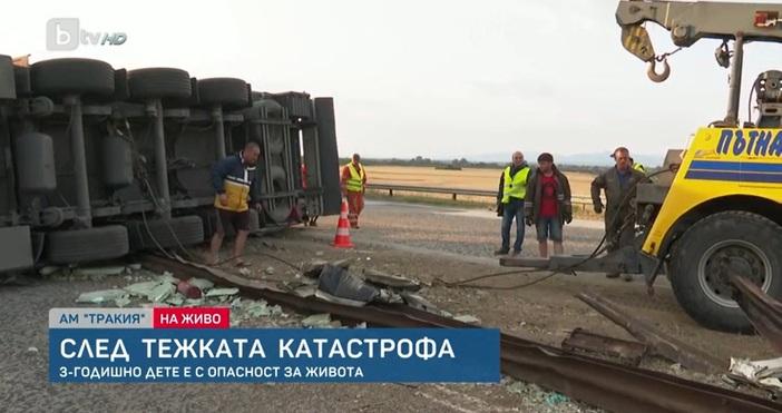 Редактор:Александър Дечевe-mail:alexander_dechev_petel.bg@abv.bgКадър: БТВКамионът, предизвикал тежката катастрофа сжертви на автомагистрала