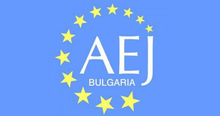 Асоциацията на европейските журналисти – България призовава както протестиращите, така
