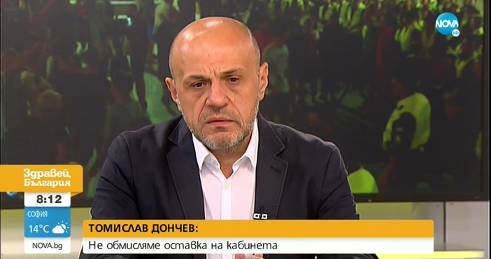 Редактор:Александър Дечевe-mail:alexander_dechev_petel.bg@abv.bgКадър: НоваПравителството не мисли да подава оставка в този