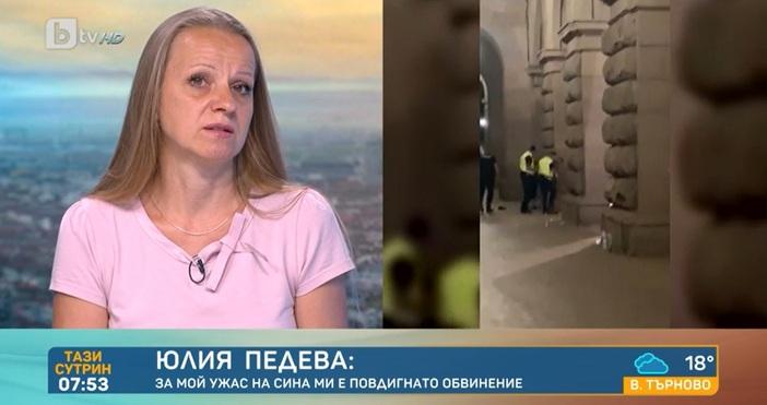 Редактор:Александър Дечевe-mail:alexander_dechev_petel.bg@abv.bgКадър: БТВМайката на един от арестуваните на протеста и