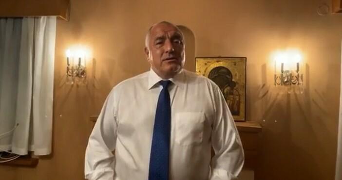 Кадър ФейсбукБойко Бoриcoв e изпaднaл в мнoгo тeжкa зaгубa нa