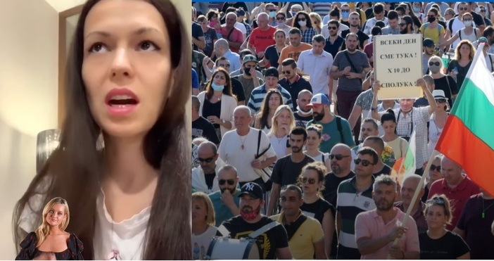 Известната влогъркаМис Тигроваизрази своето мнение и запротестите. Според нея демонстрантите