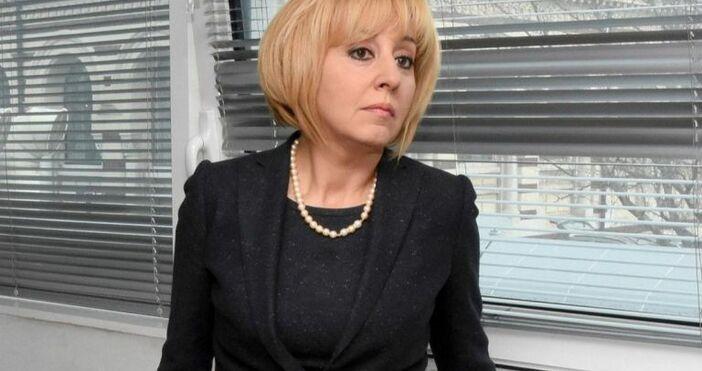 """Снимка Булфото, архивПредседателят на гражданската инициатива """"Изправи се.Бг"""" Мая Манолова"""