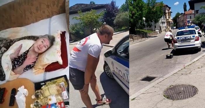 Вместо да помогнат, както е във всяка нормалнадържава, полицаинаписаха акт