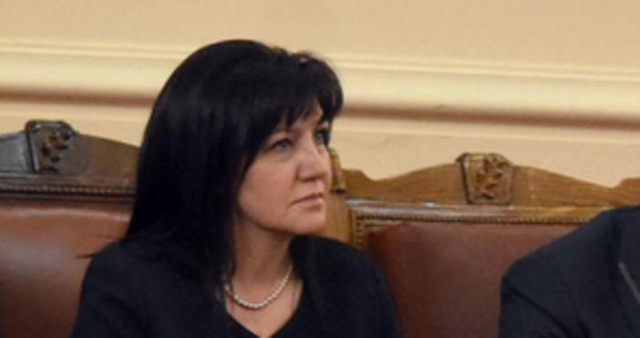 Снимка БулфотоВ отговор наобвиненията на ГЕРБ, чепрезидентът Румен Радев носил