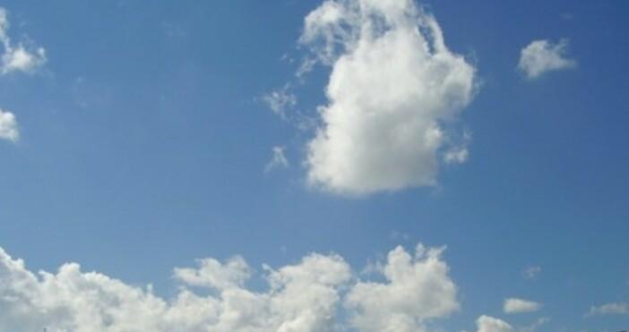Снимка БулфотоДнес ни очаква слънчево време, като на места в