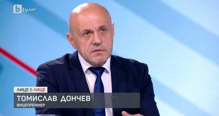 Кадър БТВВицепремиерът Томислав Дончев съобщи днес пред Би Ти Ви,