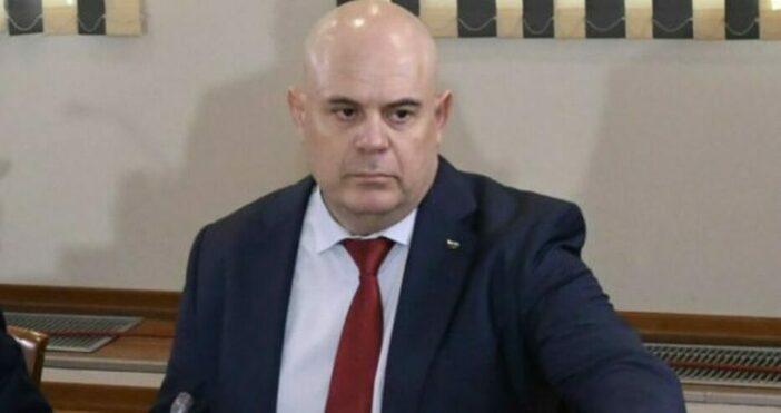 БулфотоГлавният прокурор Иван Гешев сигнализира за пореден случай на насилие