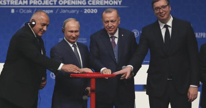 """Снимка МСДържавният департамент на САЩ ще включи """"Турски поток"""" и"""