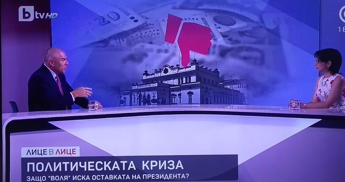 Редактор:Александър Дечевe-mail:alexander_dechev_petel.bg@abv.bgКадър: БТВМинискандал се разрази в началото на гостуването на
