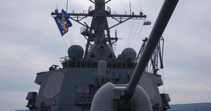 Снимка Булфото, архивЧерноморският флот на Русия започна наблюдение на американския