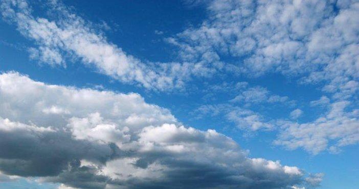 снимка: БулфотоУтре ще бъде слънчево. След обяд, на места в