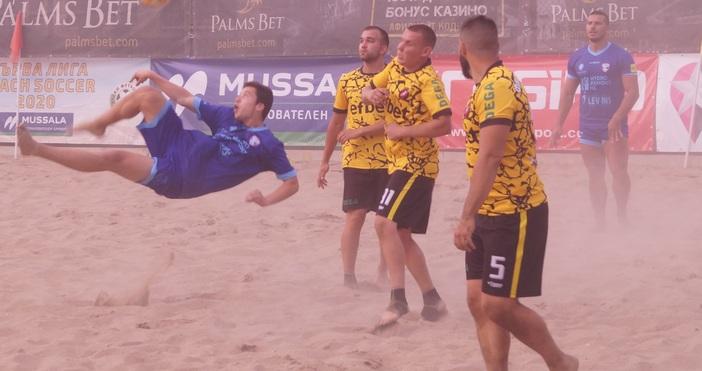 Шампионът МФК Спартак записа убедителна победа с 13:0 в Mussala