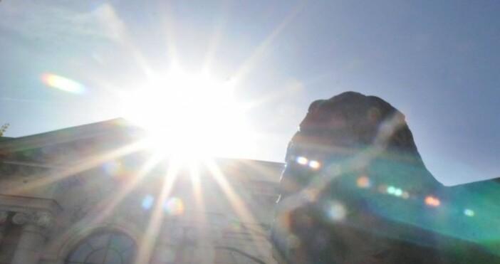 снимка: БулфотоДнес ще бъде предимнослънчево и горещо, със заоблачаване на