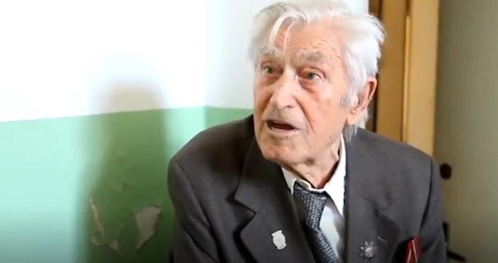 Кадър:Bulgaria ON AIRЕдин от 12-те живи ветерани от Втората световна