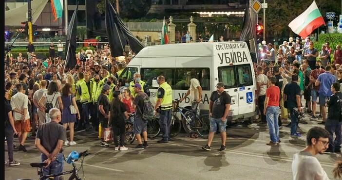 БНРВ 25-ия ден на протести с искания за оставки на