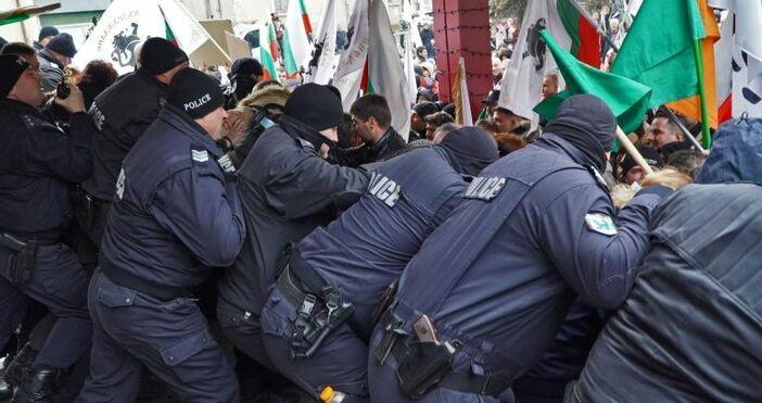 Снимка: Булфото, архивУчастник в протестите край Благоевград вчера е бил
