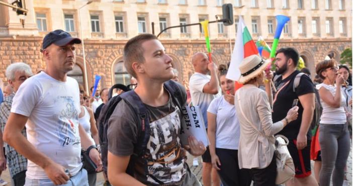 Снимка: pixabay26-ти пореден ден на антиправителствени протести в София. Три