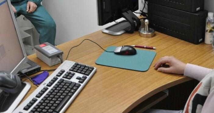 снимка: БулфотоОт инспекцията по труда напомнят на работещите, че не