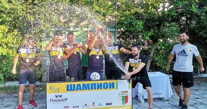 Снимка: АМФЛ-ВарнаИзключително интересни срещи се проведоха в турнирите на АМФЛ-Варна