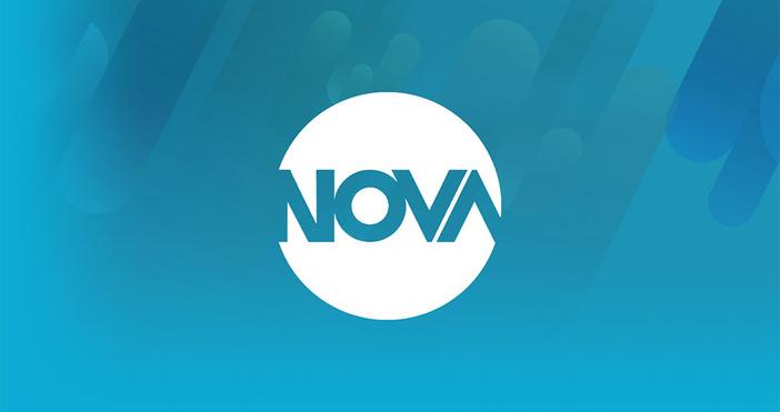 Кадри: NOVA, ГАРБВ сложната икономическа и политическа ситуация в страната,