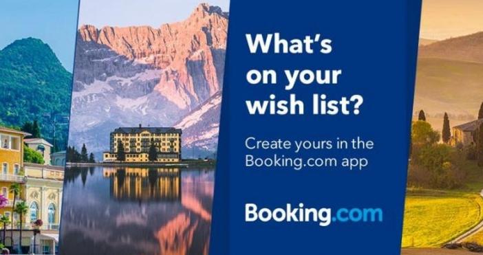 Снимка: Twitter/BookingЕдна от най-популярните резервационни платформи Booking.com обяви, че ще