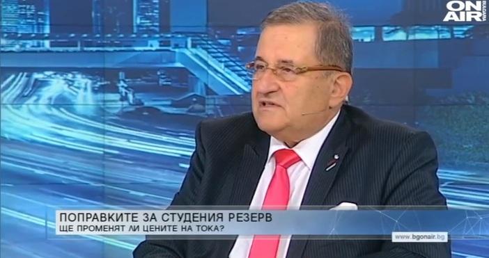 Кадър Bulgaria ON AIRКакви сметки за ток и парно да
