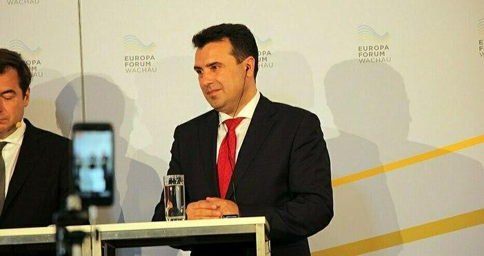 Снимка: уикипедияЛидерът на СДСМ Зоран Заев заяви, че неговата партия