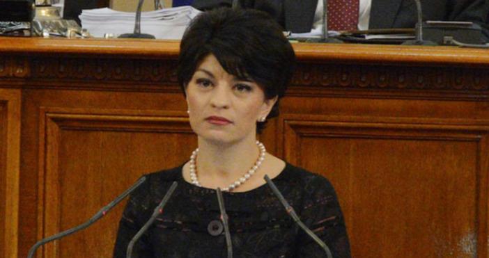 БулфотоДесислава Атанасова от ГЕРБ коментира случая с привърженичката на ГЕРБ