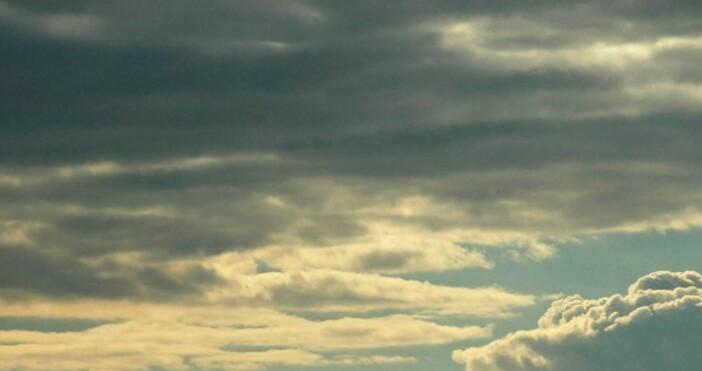 снимка БулфотоДнес над Западна България ще се развива купеста и