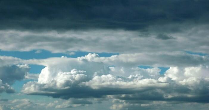 снимка: БулфотоВ сряда над Западна България ще се развива купеста