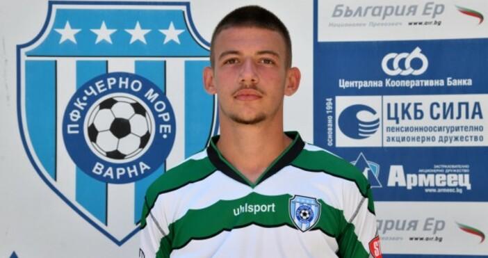 Източник и снимка:Сайт на Черно мореОще един футболист от представителния