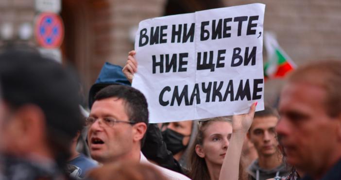 снимка БулфотоДнес е 29-ият ден на антиправителствените протести. Недоволстващите вече