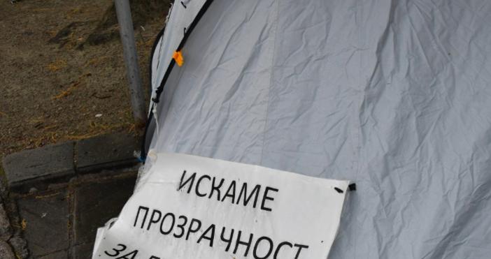 снимка Булфото, архивПротестът в Пловдив взе неочакван обрат, видя репортер