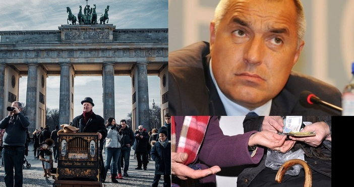Колаж Пекселс, БулфотоМного издания и телевизионни канали в Германия предлагат