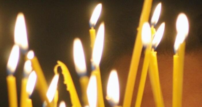 Снимка Булфото, архивСв. прпмчк Дометий. Св. Наркис патр. ЙерусалимскиСв. Дометий