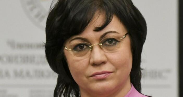 снимка БулфотоНай-много номинации за председател на БСП е получила Корнелия